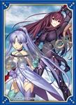 角スリvol.8「コンプティークカバーコレクション/Fate/Grand Order」(KS-25)