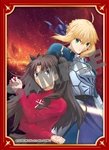 角スリvol.9「月刊Newtypeカバーコレクション/Fate/stay night[Unlimited Blade Works]」(KS-27)
