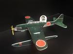 「艦これ」鎮守府謹製 フラインググライダー風 E16A1「瑞雲」 妖精さん付き