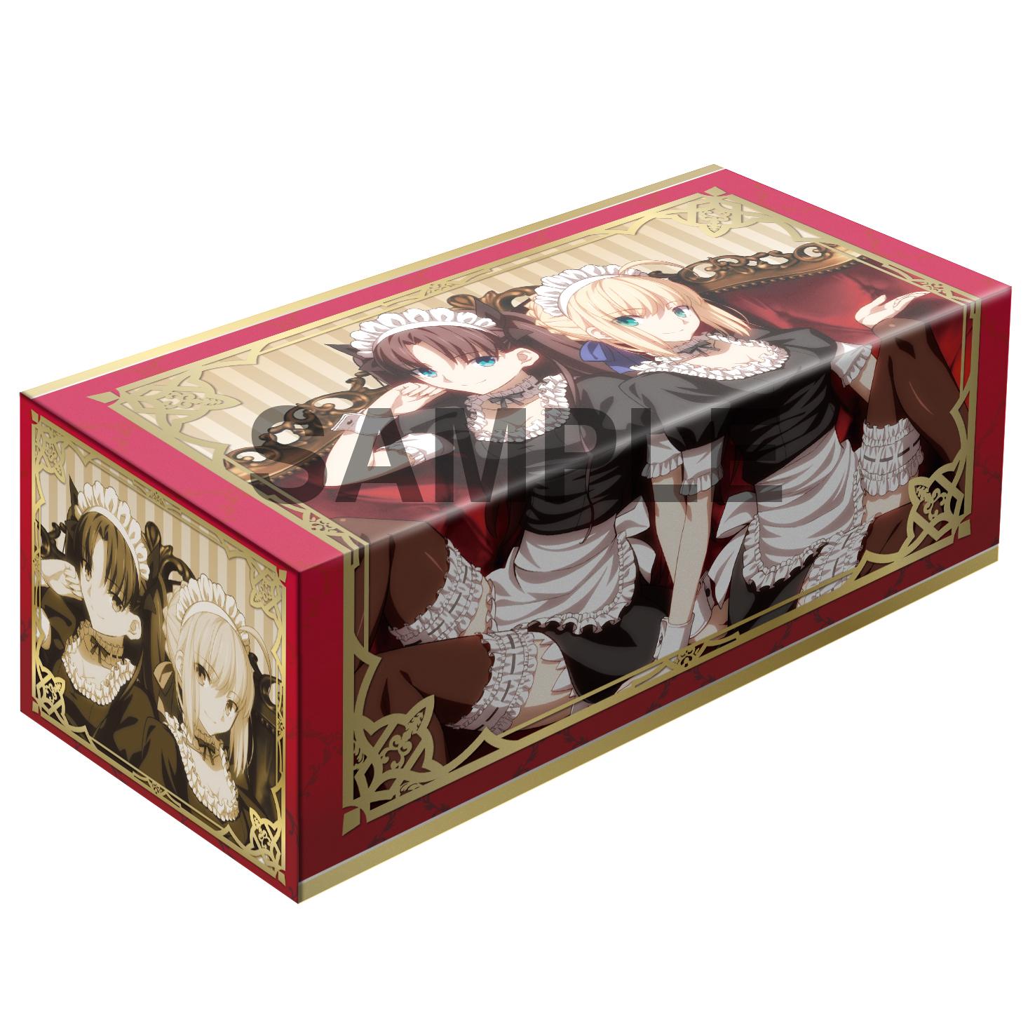 コンプティークカバーコレクション カードボックス 「Fate/stay night」 734円