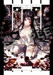 「異世界拷問姫7」MFたぺJセット