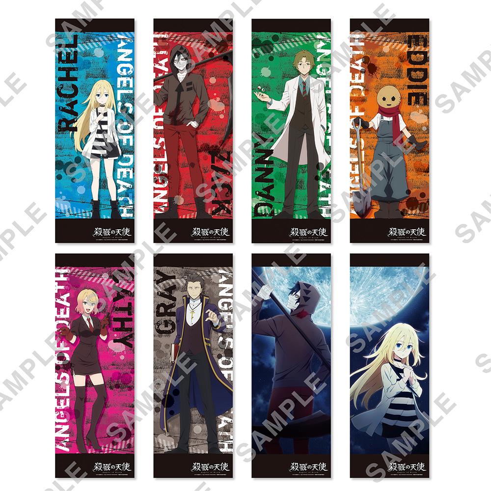 アニメ 殺戮の天使 ロングポスターコレクションBOX