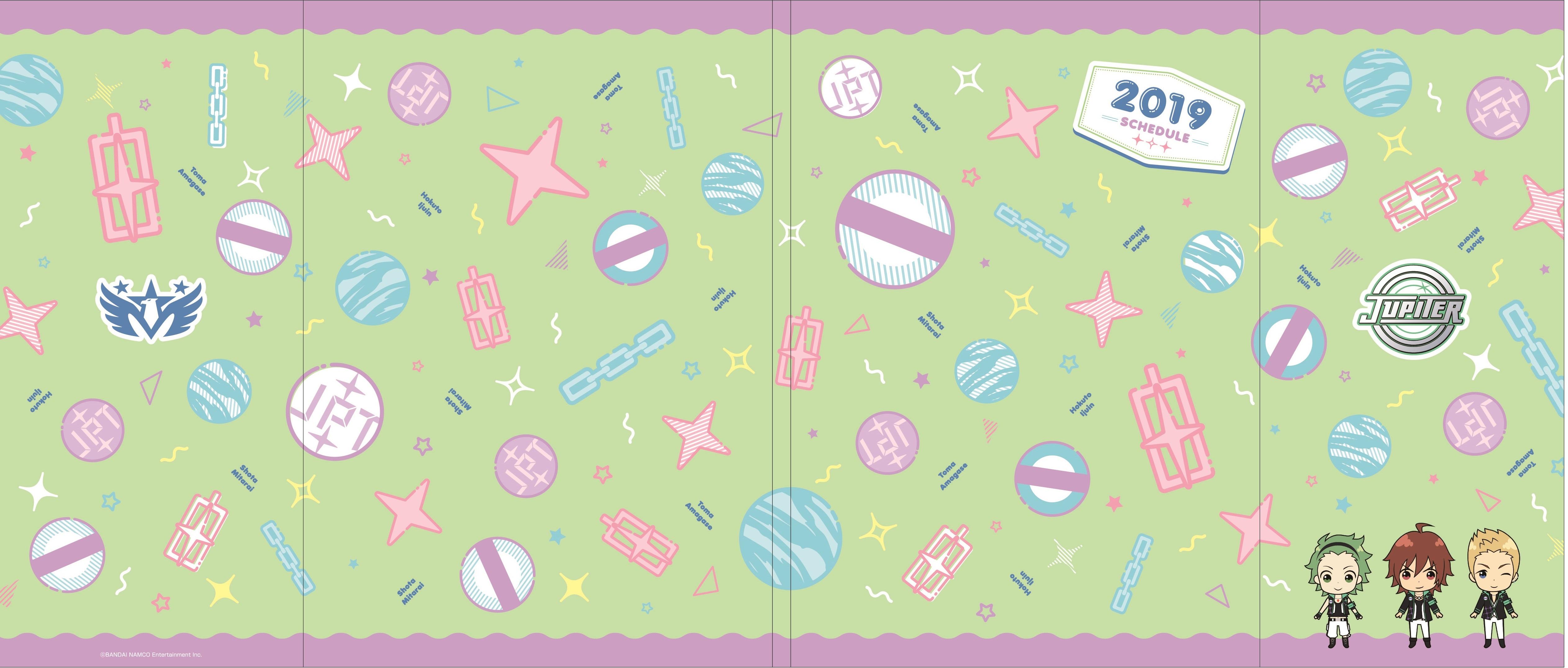アイドルマスター SideM 2019年度スケジュール帳 Jupiter