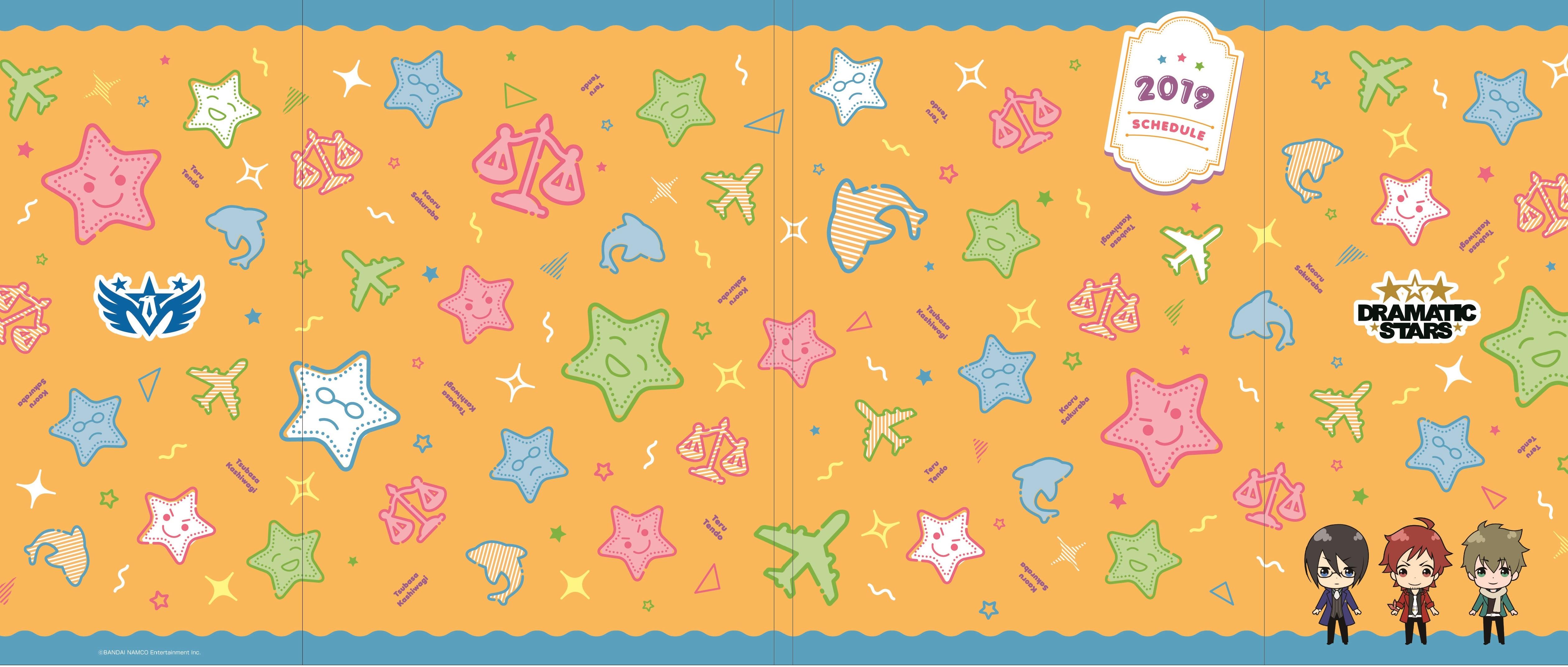 アイドルマスター SideM 2019年度スケジュール帳 シール付き特別版 DRAMATIC STARS