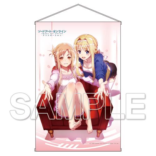 『ソードアート・オンライン』HDタペストリー