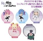 PUTITTO series(プティットシリーズ)/PUTITTO「Re:ゼロから始める異世界生活」vol.2BOX