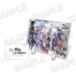 「Re:ゼロから始める異世界生活 Memory Snow」アクリルスタンド付き前売り券