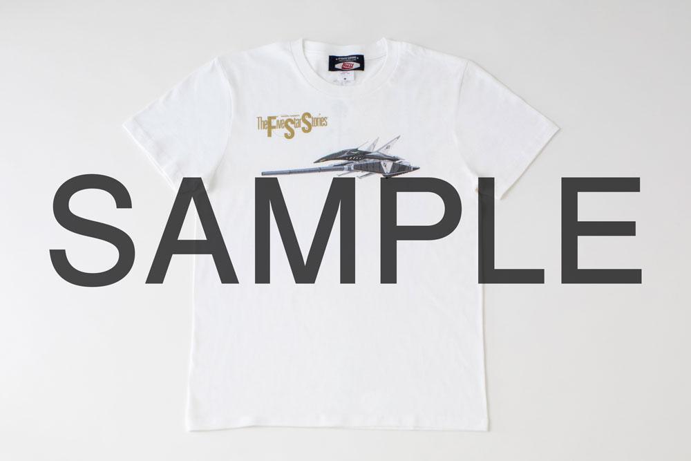 「ファイブスター物語」×October Beast Tシャツ(WHITE)(Lサイズ)