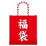 ファンタジア文庫 2019新春福袋
