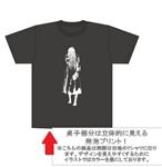 「貞子」Tシャツ 発泡ver.Sサイズ