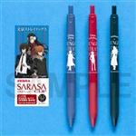 文豪ストレイドッグス サラサクリップ0.5 カラーボールペン<十五歳編>