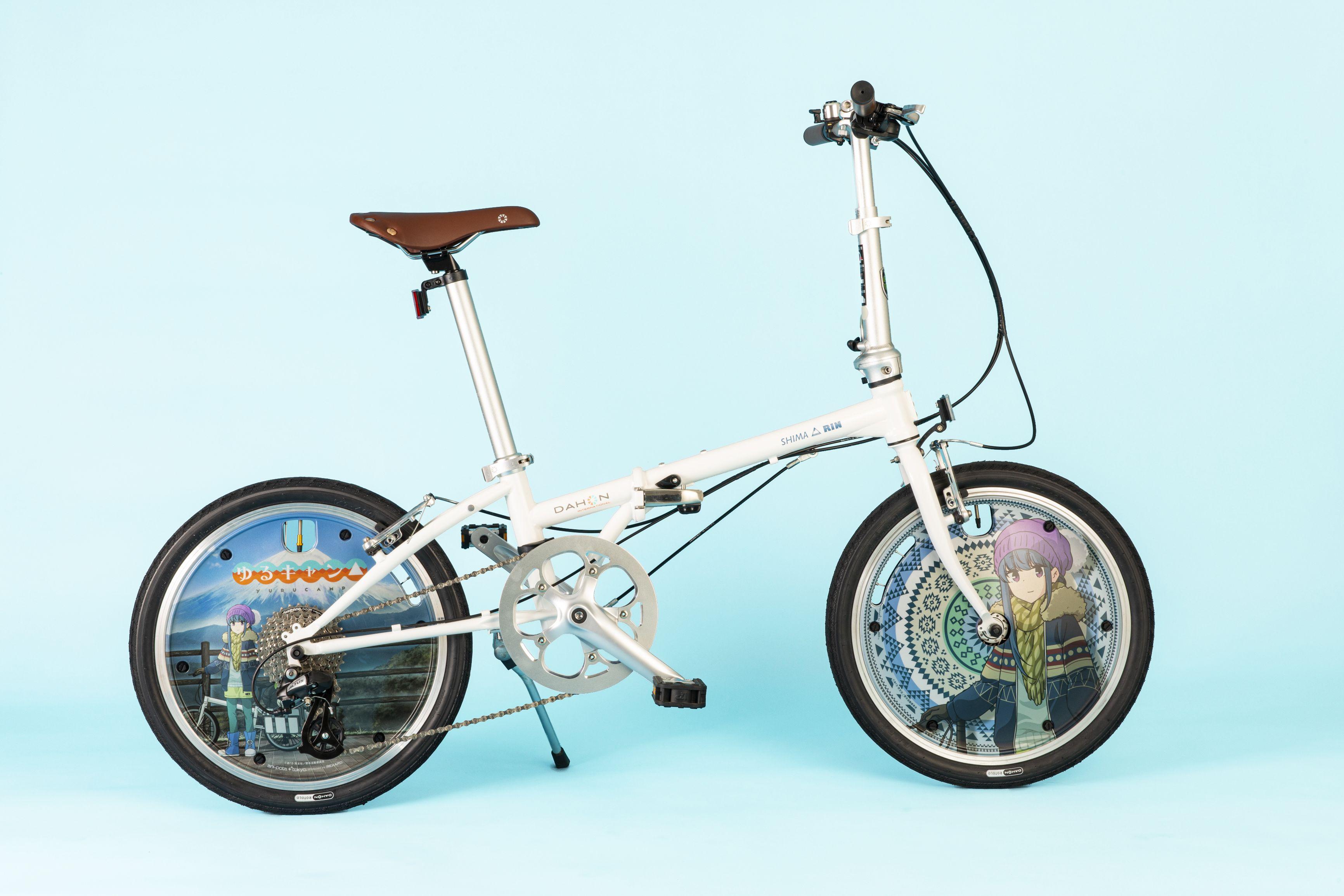 ゆるキャン△×DAHON 自転車 志摩リンモデル