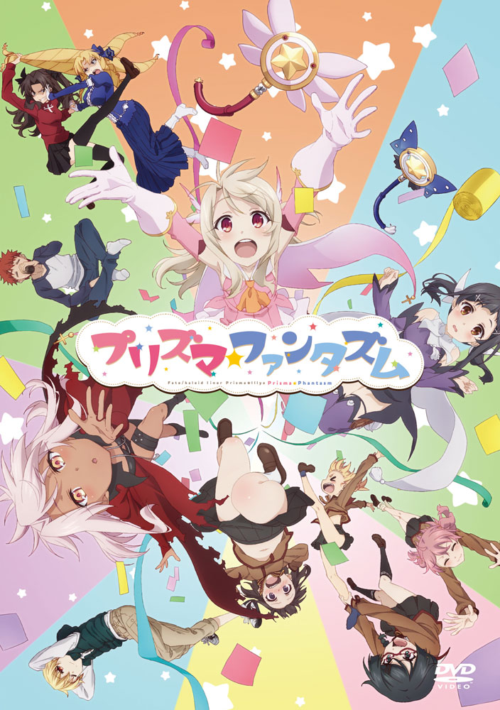 Fate/kaleid liner prisma☆Iliya プリズマ☆ファンタズム 通常版【DVD】