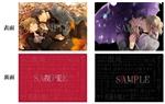 「殺し愛」クリアファイル2枚セット