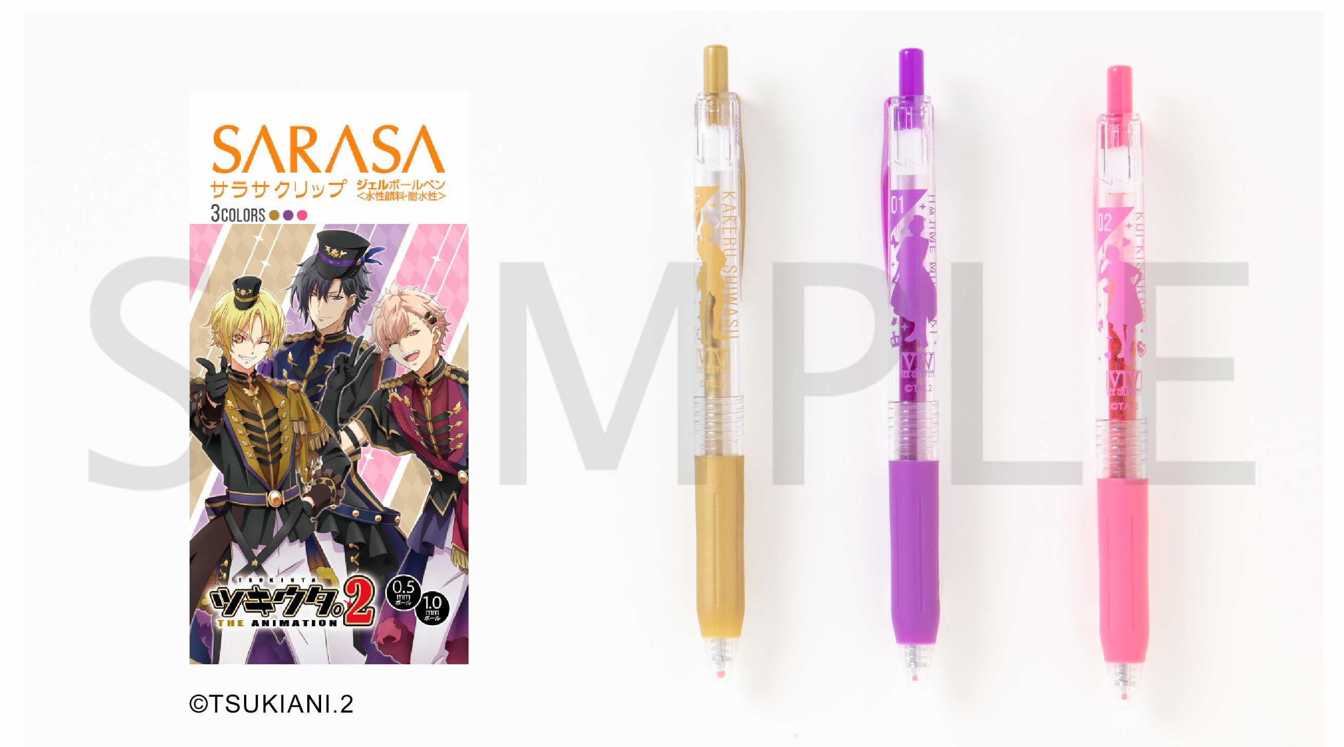 「ツキウタ。THE ANIMATION2」SARASAクリップ カラーボールペン 3本セット(全5種)春組ver.