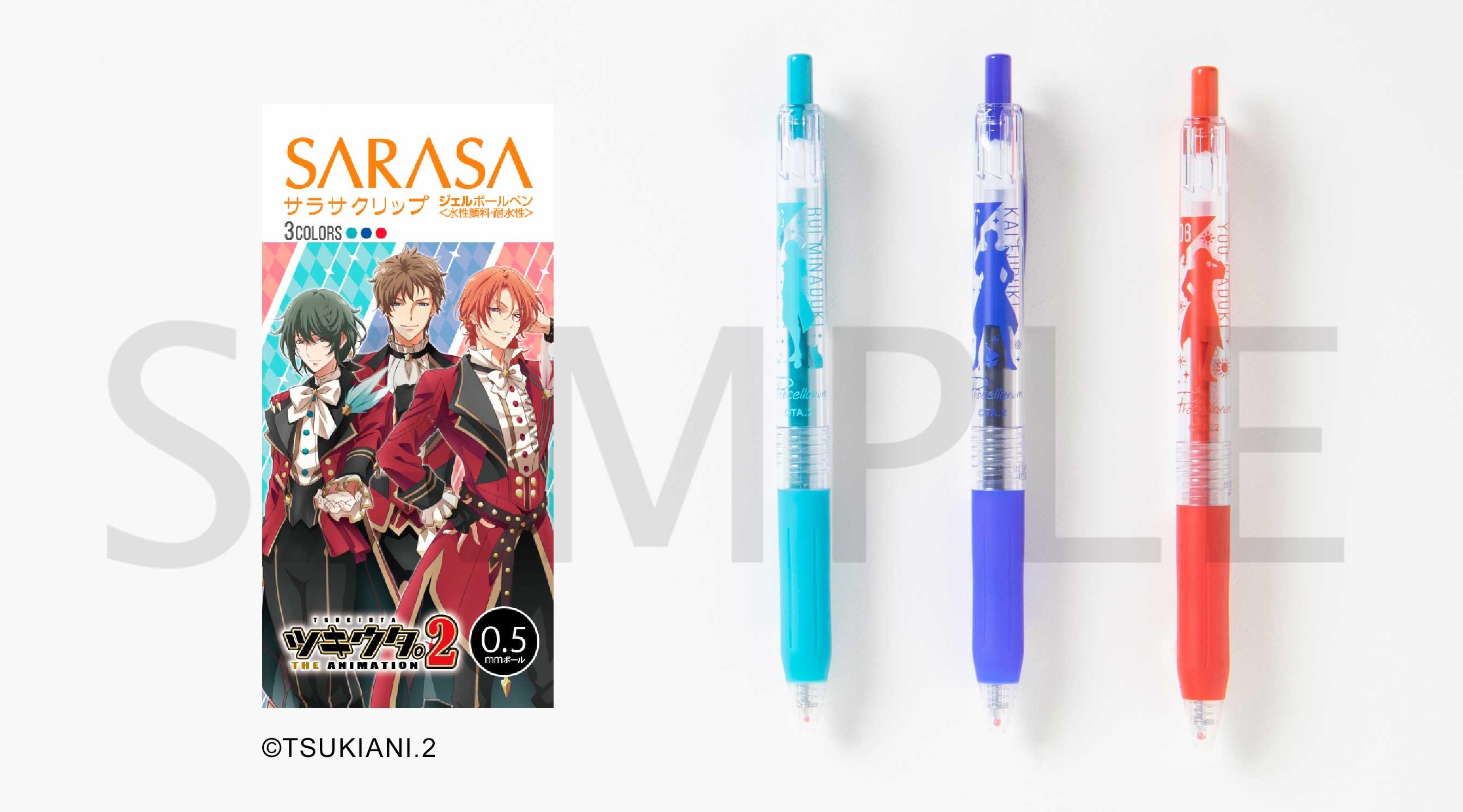 「ツキウタ。THE ANIMATION2」SARASAクリップ カラーボールペン 3本セット(全6種)夏組ver.
