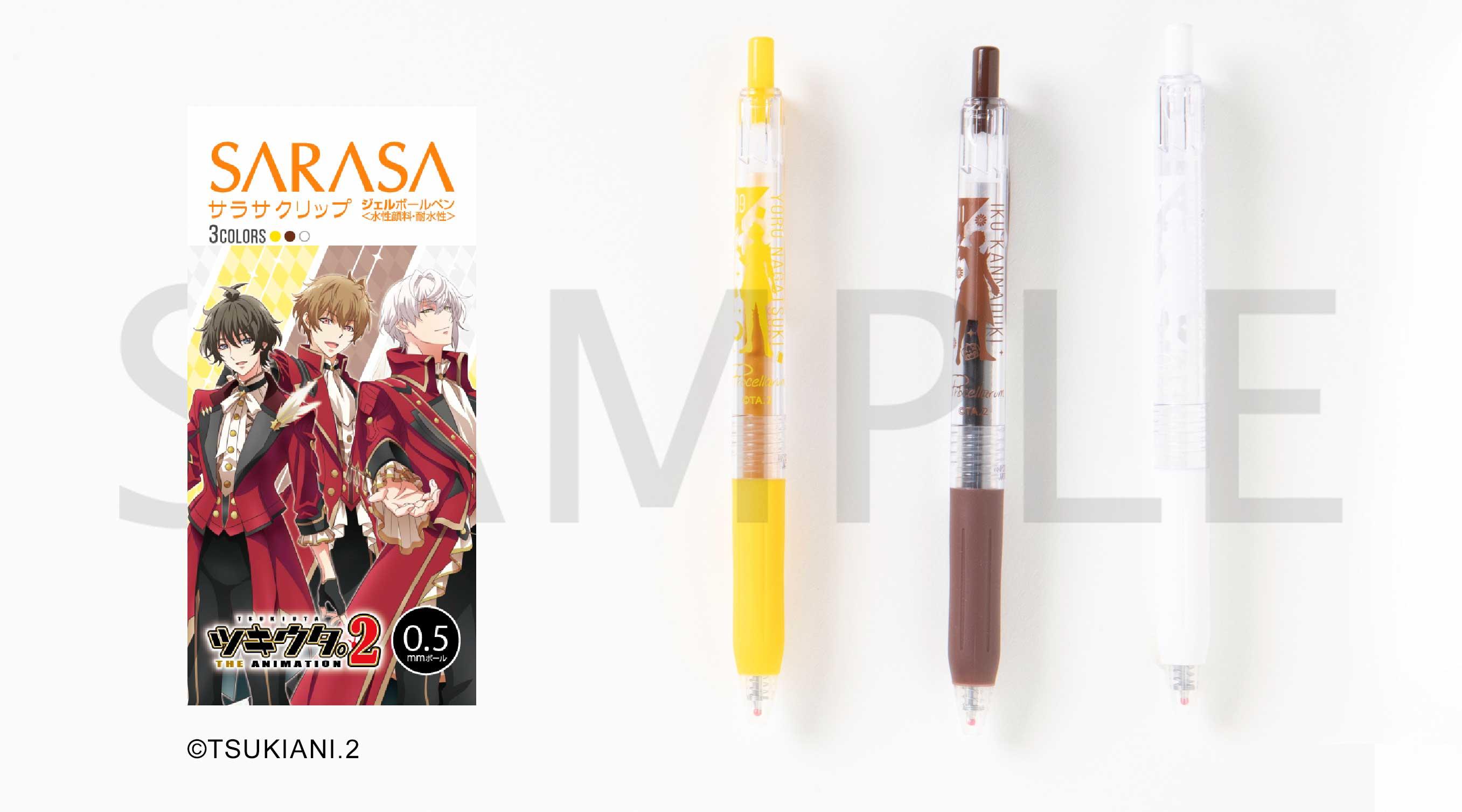「ツキウタ。THE ANIMATION2」SARASAクリップ カラーボールペン 3本セット(全7種)秋組