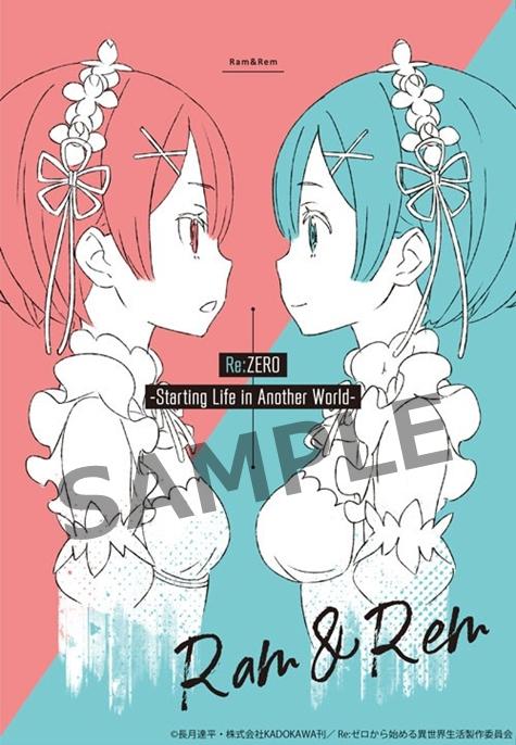 Re:ゼロから始める異世界生活 謎ファイル ラム&レムver「天使にサプライズを」 1,430円