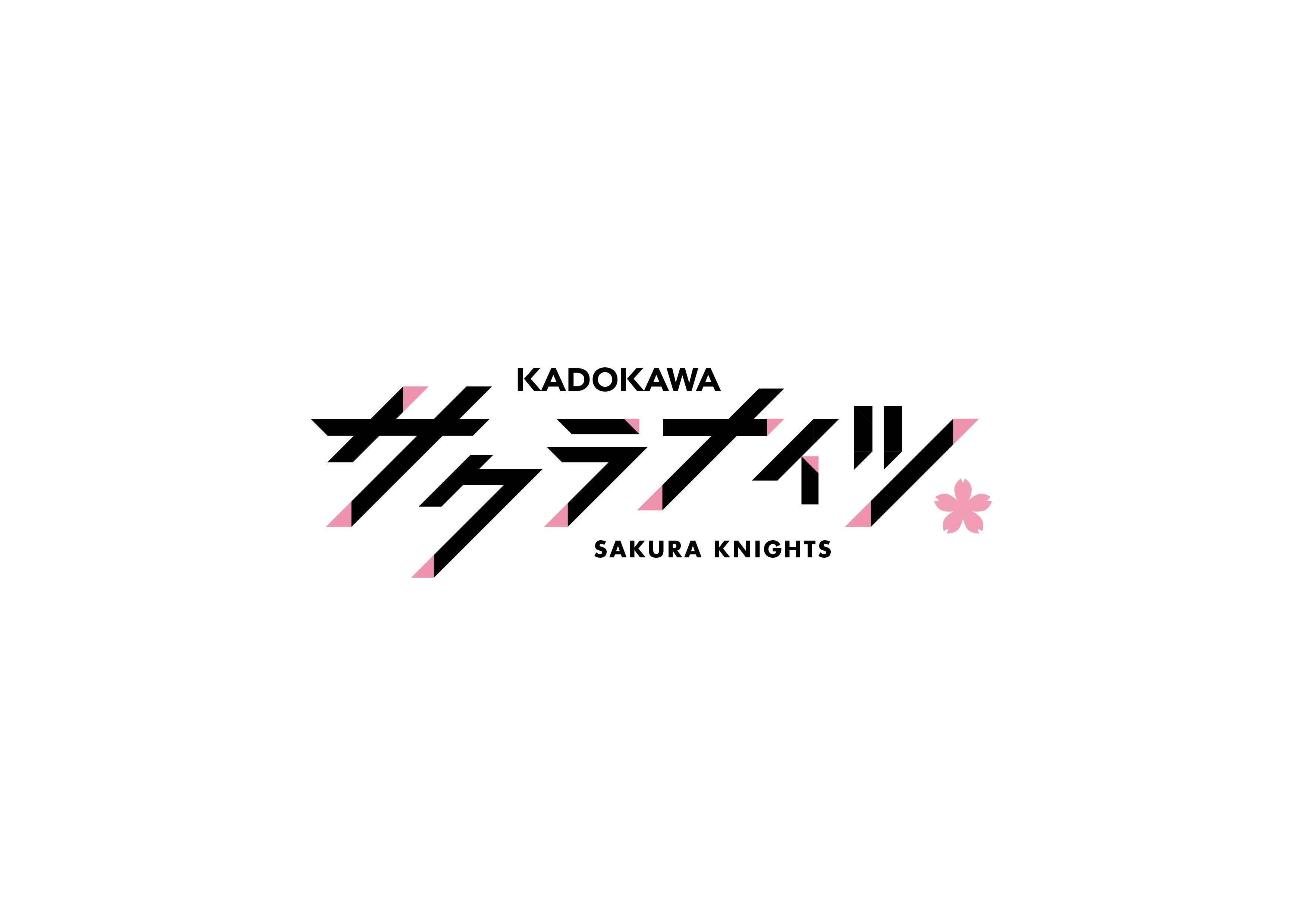 「KADOKAWAサクラナイツ壮行会」特典付き参加券