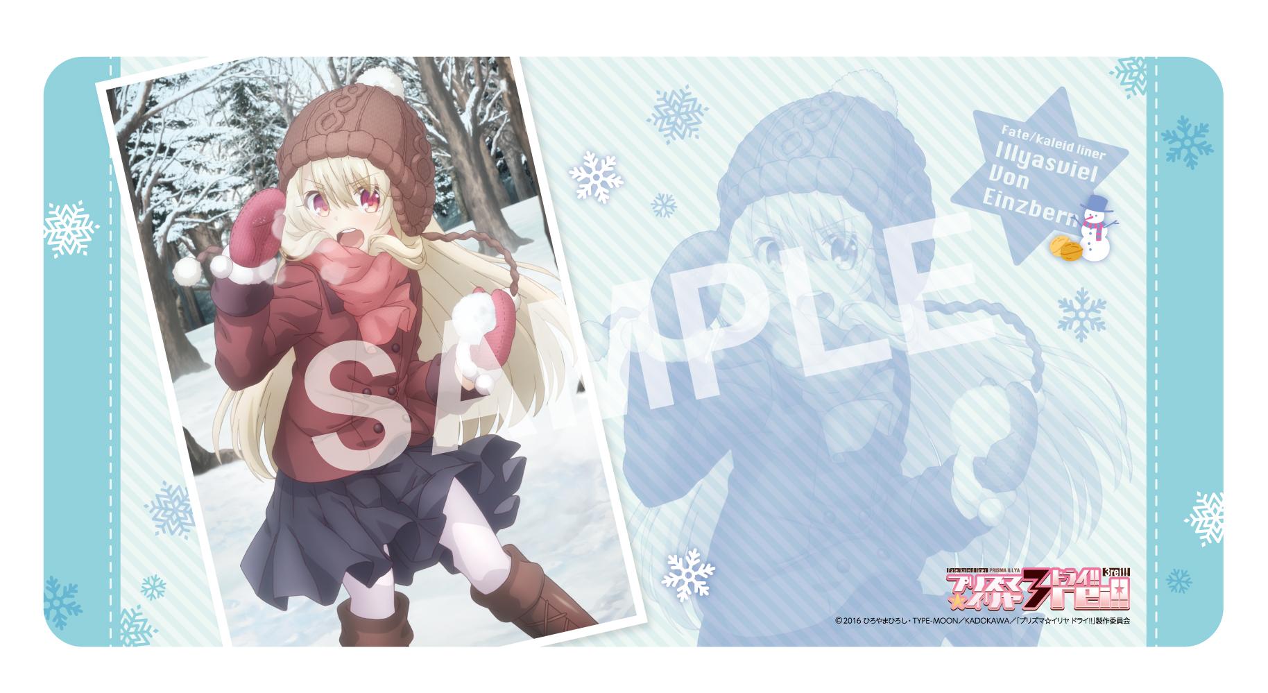 ラバープレイマットコレクション「Fate/kaleid liner プリズマ☆イリヤ/四季折々イリヤ〜冬〜」