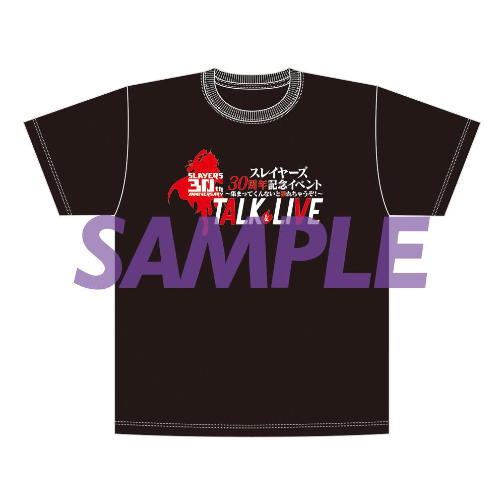 「スレイヤーズ30周年記念トーク&ライブ」 記念Tシャツ(Mサイズ)