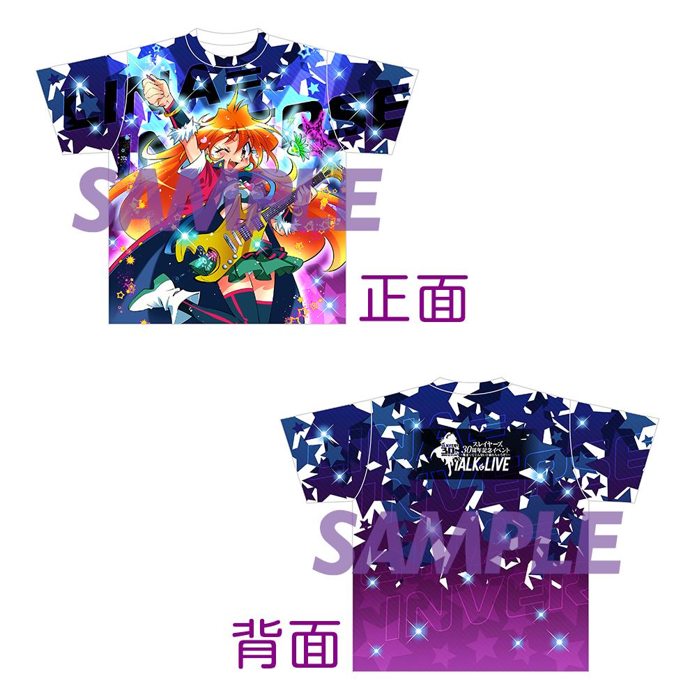 「スレイヤーズ30周年記念トーク&ライブ」 リナフルグラフィックライブTシャツ(XLサイズ)