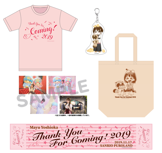 Thank You For Coming! 2019 グッズセット(Tシャツ:Lサイズ)