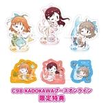 【C98限定】ラブライブ!サンシャイン!!School idol diary アクリルスタンド〜9 mermaids☆〜 2年生セット