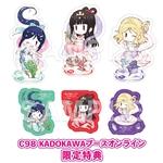 【C98限定】ラブライブ!サンシャイン!!School idol diary アクリルスタンド〜9 mermaids☆〜 3年生セット