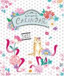 西原愛香 引き寄せ卓上カレンダー2021