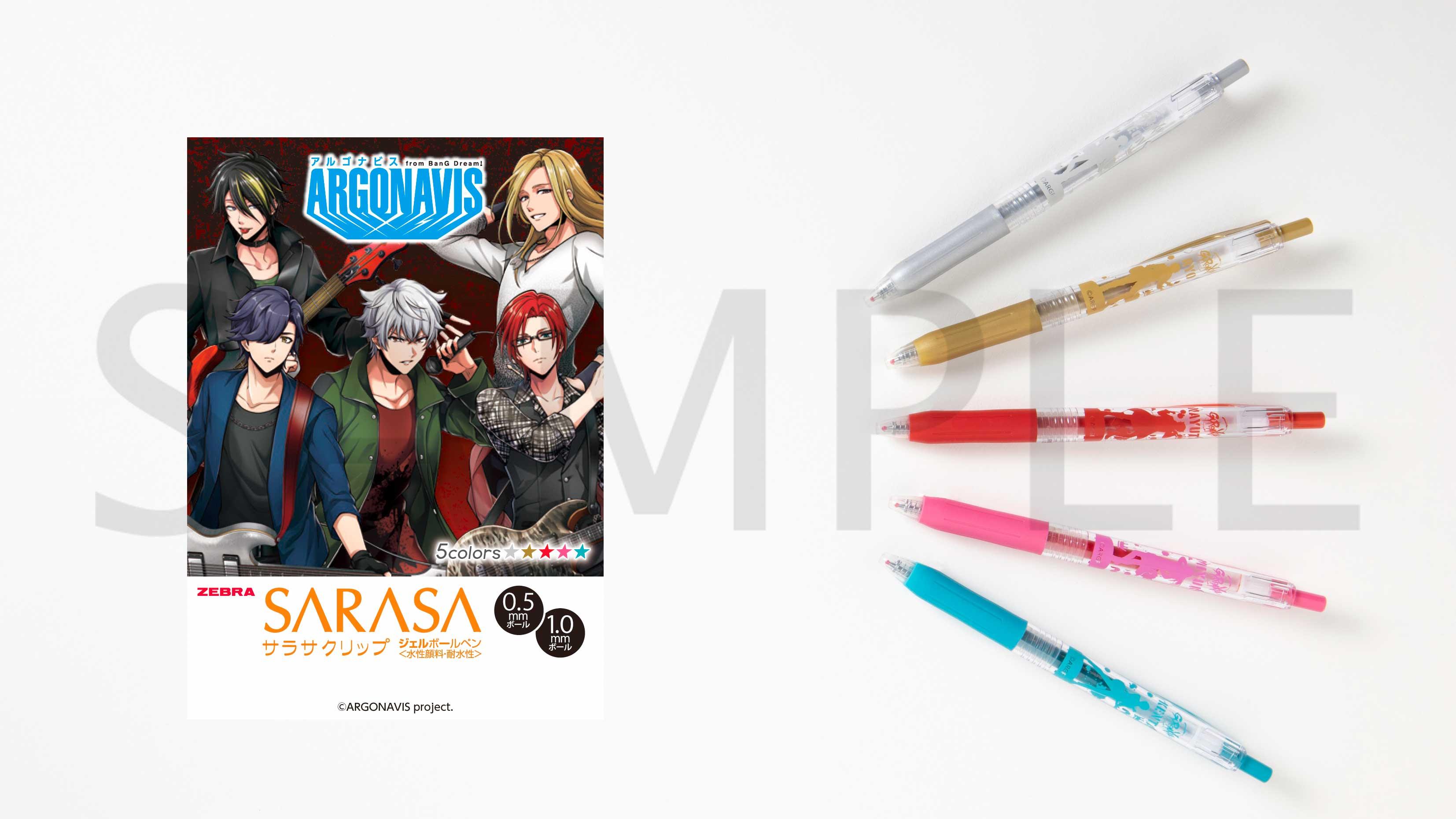 「アルゴナビスfrom BanG Dream!」サラサクリップカラーボールペン 5本セット GYROAXIA