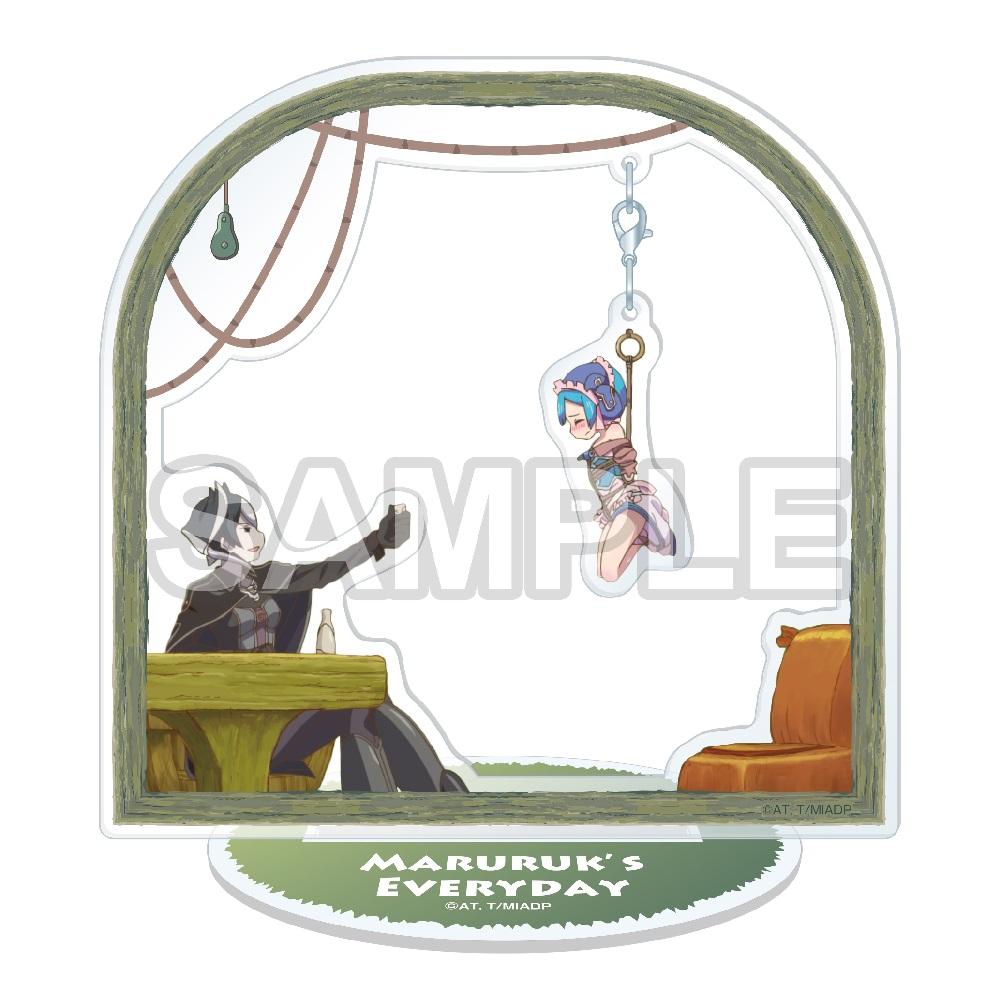 【二次受注分】「マルルクちゃんの日常」マルルクちゃん吊るされアクリルスタンド