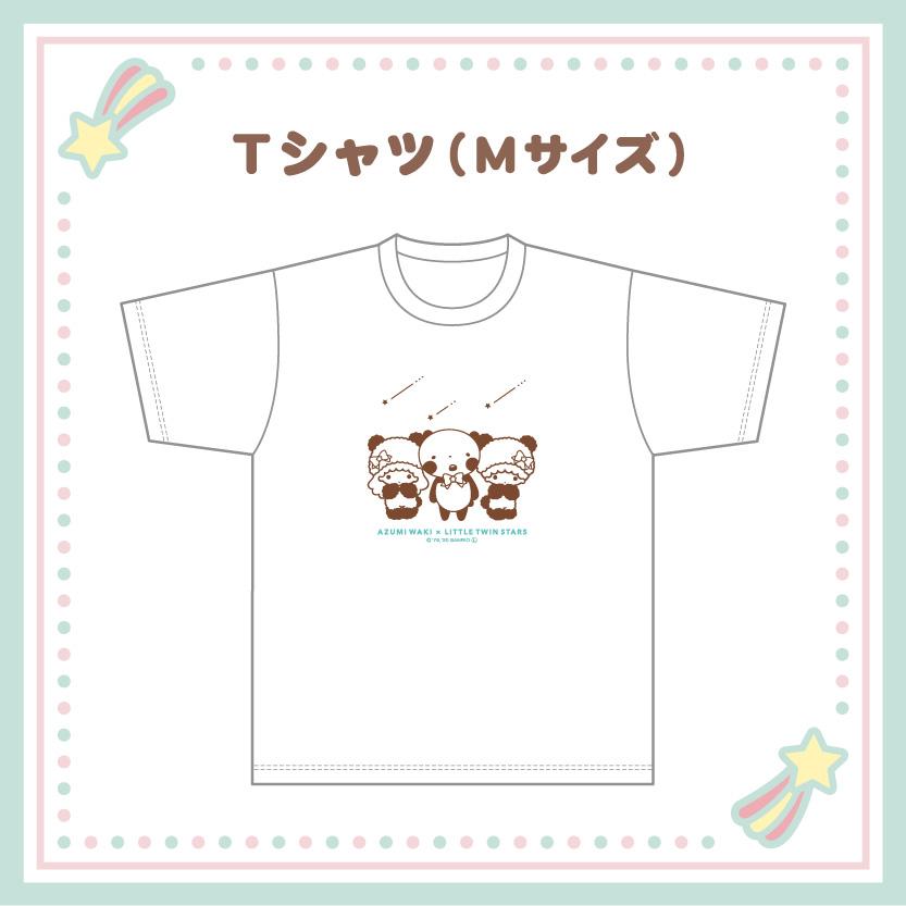 和氣あず未おたんじょうびかい〜キキくんララちゃんといっしょ〜 Tシャツ(Mサイズ)