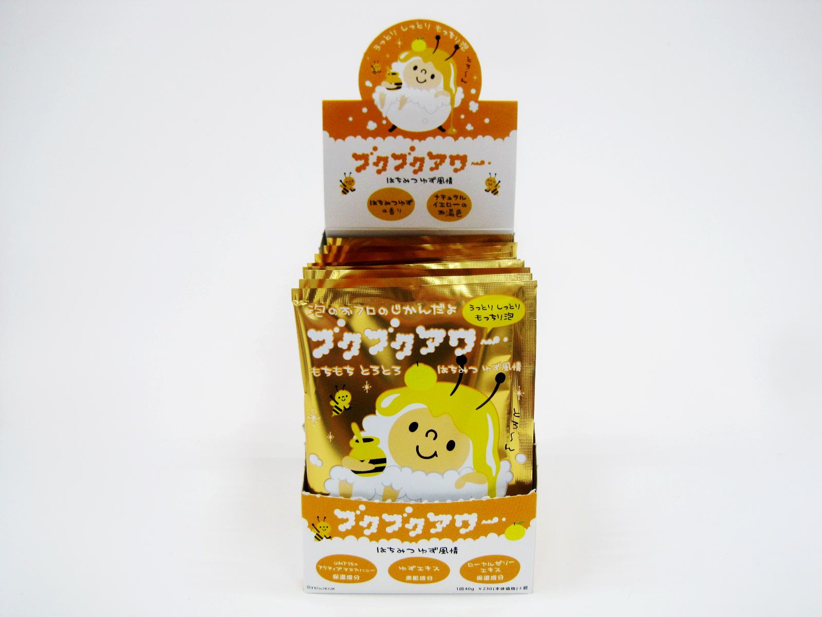 ブクブクアワー はちみつ柚子風情 BOX