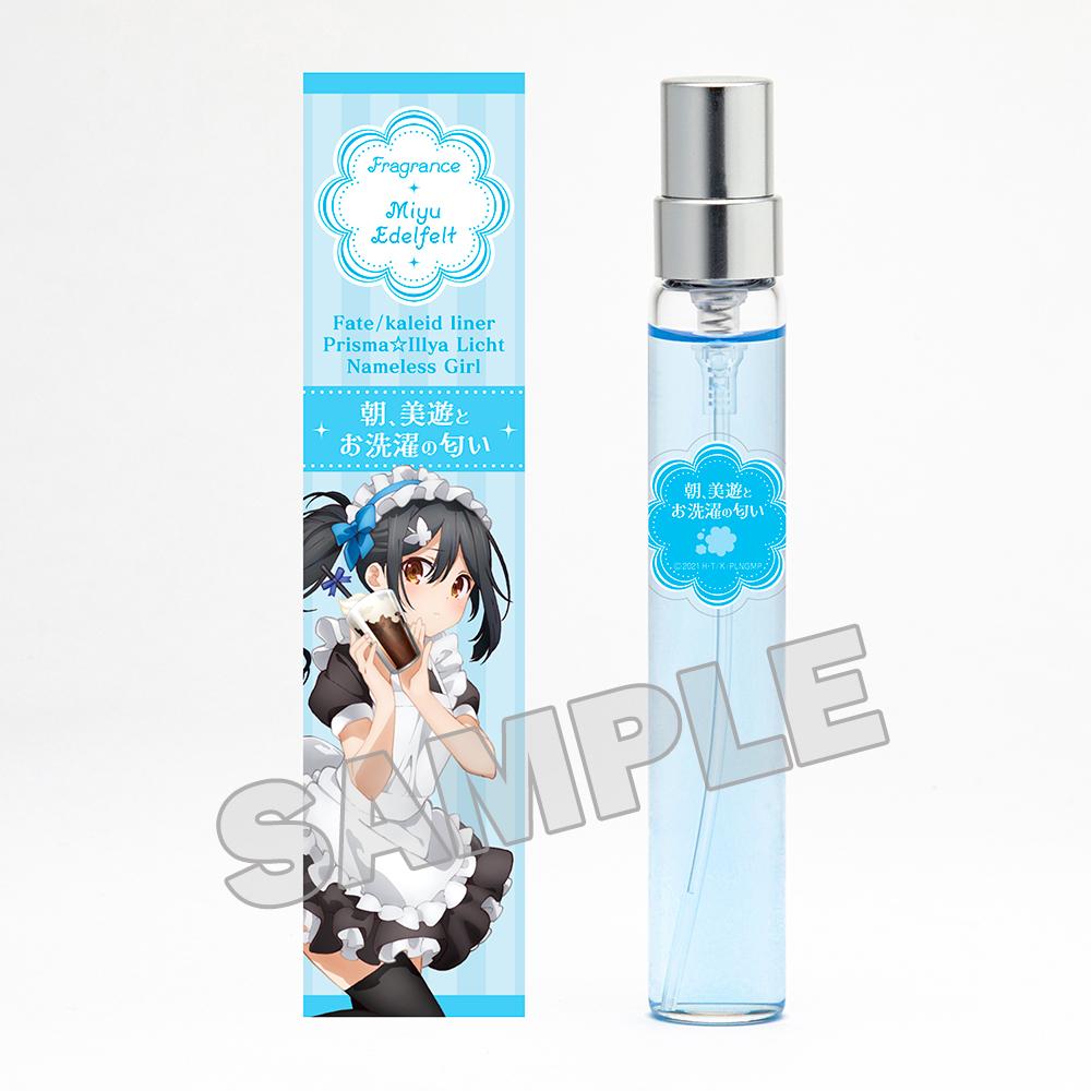劇場版「Fate/kaleid liner プリズマ☆イリヤ Licht 名前の無い少女」朝、美遊とお洗濯の匂い