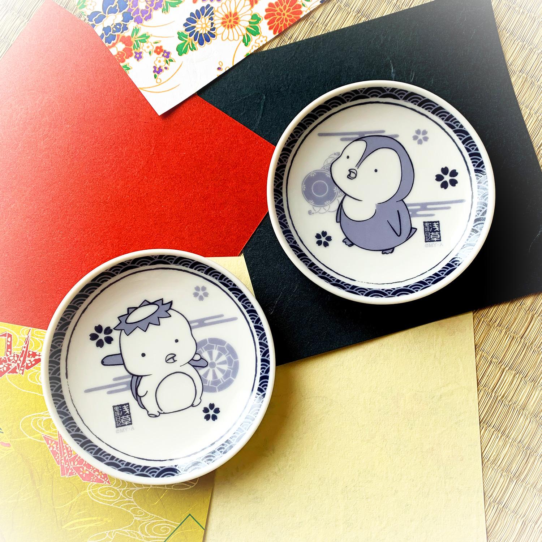 『浅草鬼嫁日記』 9巻 KADOKAWAスペシャルパック(豆皿セット付き)