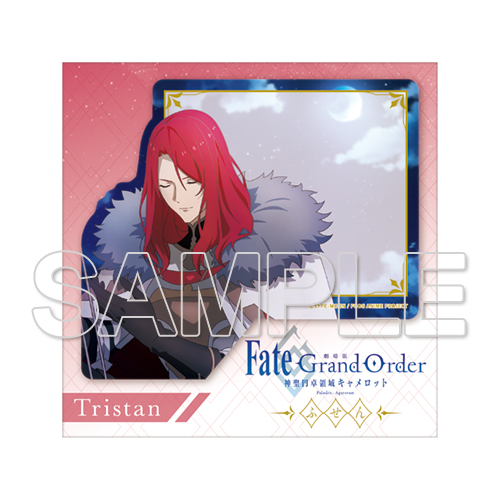 『Fate/Grand Order -神聖円卓領域キャメロット-』トリスタン ふせん