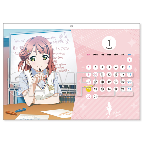 『ラブライブ!虹ヶ咲学園スクールアイドル同好会』カレンダー2022