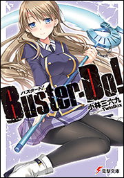 Buster‐Do!