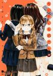 電撃4コマ コレクション ちいさいお姉さん(10)