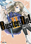 Buster‐Do!II