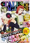 ビバ☆テイルズ オブ マガジン 2015年 7月号