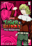 TIGER&BUNNY‐The Beginning‐ SIDE:B