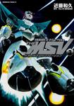 機動戦士ガンダム THE MSV ザ・モビルスーツバリエーション (3)