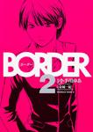 BORDER (2)