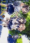 しままん (2)