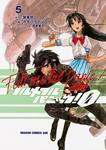 フルメタル・パニック!0 ‐ZERO‐ 5