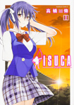 ISUCA (6)