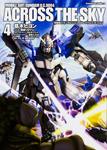 機動戦士ガンダム U.C.0094 アクロス・ザ・スカイ (4)