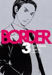 BORDER (3)